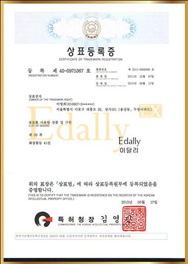 chung-nhan-my-pham-edally-ex-2