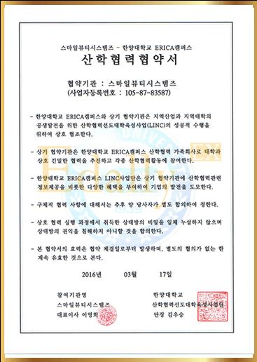 chung-nhan-my-pham-edally-ex-han-quoc-5