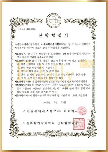 Chứng nhận mỹ phẩm Edally Ex Hàn Quốc