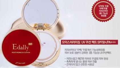 Phấn nước Edally Hàn Quốc có tốt không? Trang điểm đẹp không?